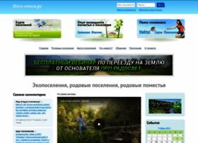 Poselenia.ru thumbnail