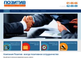 Positive45.ru thumbnail