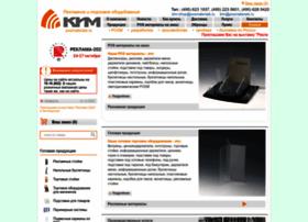 Posmaterials.ru thumbnail