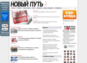 Pospeliha.ru thumbnail