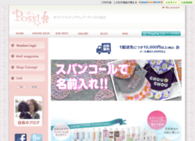 Possi.jp thumbnail