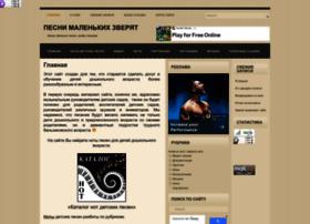Possum.ru thumbnail