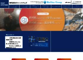 Possys.jp thumbnail