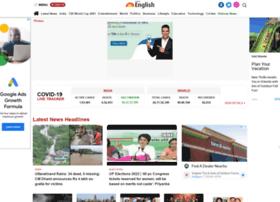 Post.jagran.com thumbnail