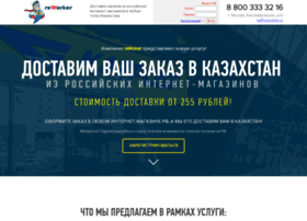 Post.reworker.ru thumbnail