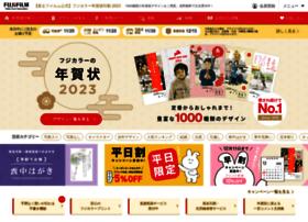 Postcard.jp thumbnail
