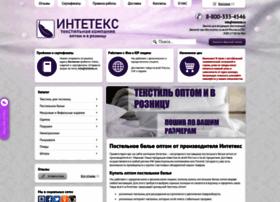 Postelnoebeleoptom.ru thumbnail