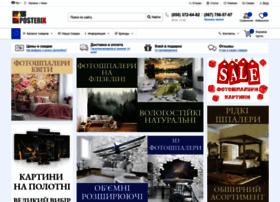Posterix.com.ua thumbnail