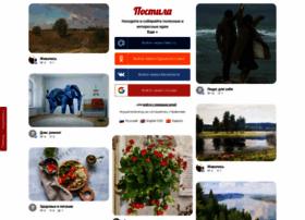 Postila.ru thumbnail