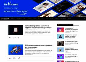 Postium.ru thumbnail