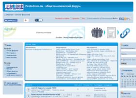 Postodrom.ru thumbnail