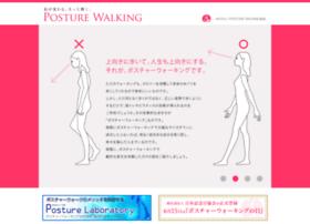Posturewalking.jp thumbnail