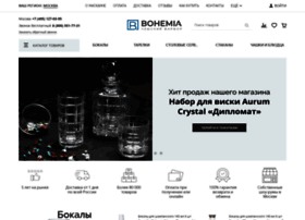 Posuda-bohemia.ru thumbnail