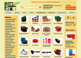 Posuda-tupperware.ru thumbnail