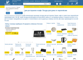 Posudaok.ru thumbnail