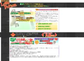 Potion.jp thumbnail
