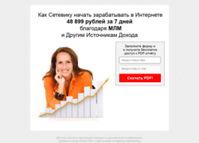 Potokdohoda.ru thumbnail