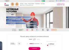 Potolkikaluga.ru thumbnail