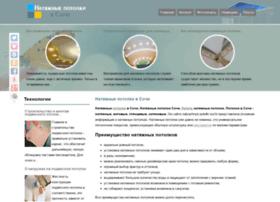 Potolkisochi.ru thumbnail