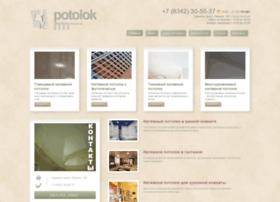 Potolok-rm.ru thumbnail