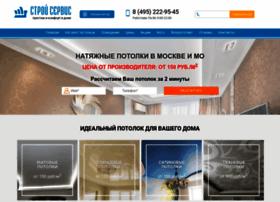 Potolokplitka.ru thumbnail