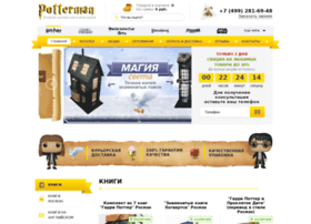 Potterman.ru thumbnail