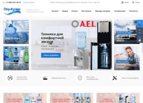 Pou-cooler.ru thumbnail
