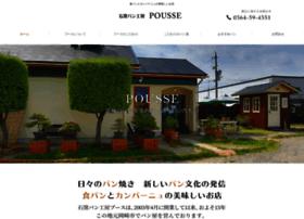 Pousse.net thumbnail