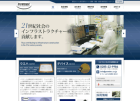 Powdec.co.jp thumbnail