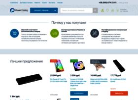 Power-cooling.ru thumbnail