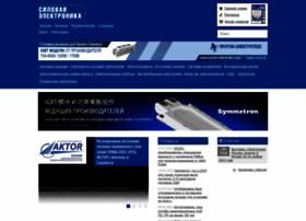 Power-e.ru thumbnail