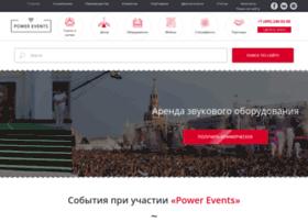 Power-events24.ru thumbnail