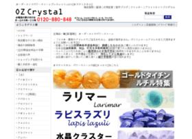 Power-stone.co.jp thumbnail