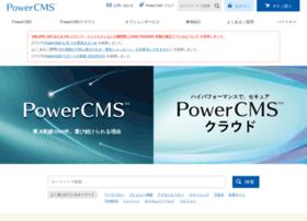 Powercms.jp thumbnail