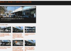 Powergas.net thumbnail
