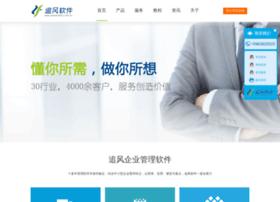 Poweroffice.com.cn thumbnail