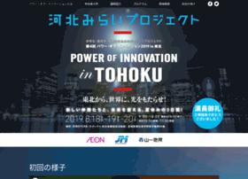 Powerofi.jp thumbnail