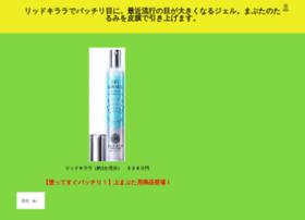 Powerofmaybe.jp thumbnail