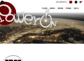 Poweron.com.tw thumbnail