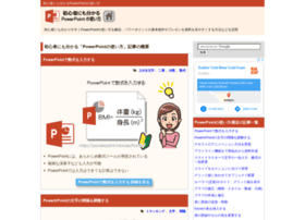 Powerpoint-microsoft.info thumbnail