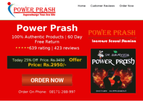 Powerprashindia.co.in thumbnail