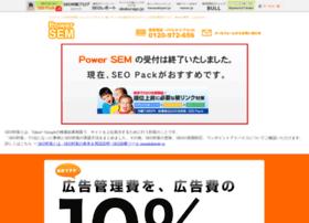 Powersem.jp thumbnail
