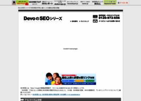 Powerseo.jp thumbnail