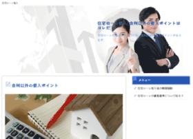 Powertrend.jp thumbnail
