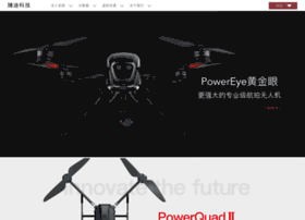 Powervision.cn thumbnail