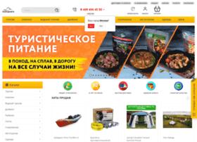 Poxodniki.ru thumbnail