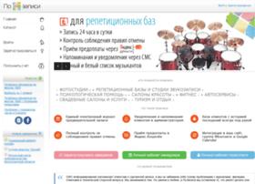 Pozapisi.ru thumbnail