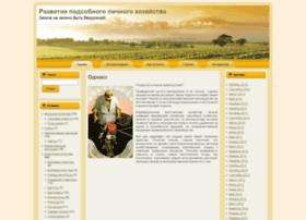 Pozernishku.ru thumbnail