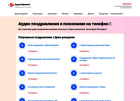 Pozhelau.ru thumbnail