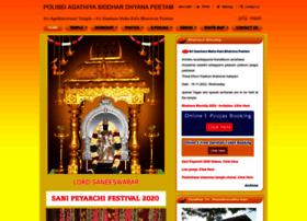 Pozhichalursaneeswarartemple.org thumbnail